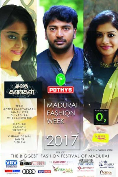 Fashion Show Conductor in Madurai
